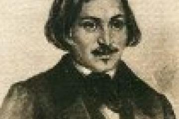 «Виктория» III шәһәр әдәби интеллектуаль уены Н.Гогольның тууына 200 ел тулуына багышлана