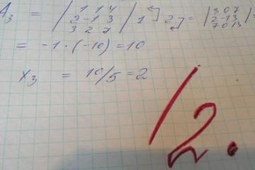 """Казанда математика биремен 42 % катнашучы """"икеле""""гә чишкән"""