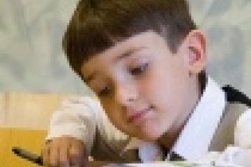 Мәктәп укучылары өчен «VI Яңа Ел Укулары» («VI Рождественские Чтения»)