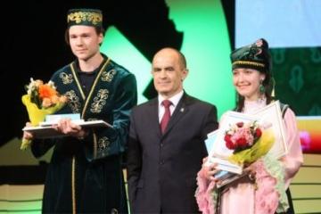 Татар теле һәм әдәбияты буенча V халыкара олимпиада