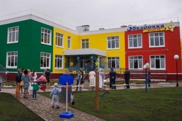 Татарстан балалар бакчаларында тагын бер халыкара методиканы сыныйлар