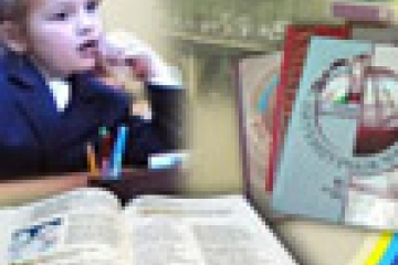 """Россия Федерациясе мәгарифе киңлегендә татар теле һәм әдәбияты"""