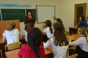 Татар язучылары Арча педагогия көллиятендә дәрес биргән