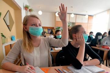 Яңа уку елында балалар бакчалары, мәктәпләрдә бактерицид нурланыш җиһазлары булу шарт