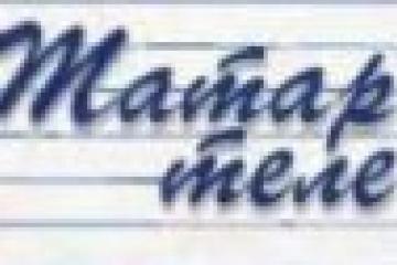 Рус мәктәбендәге татар төркеме укучылары өчен татар теленнән республика олимпиадасы нәтиҗәләре турында