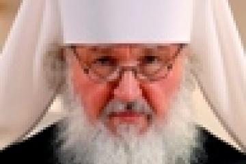 Патриарх «Православия мәдәнияты нигезләре»н мәктәп стандартына кертүне сорый