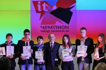 «IТ-чемпион» конкурсына беренче атнада Татарстанның 3 меңнән артык укучысы кушылды