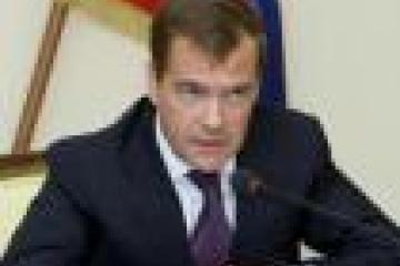 Дмитрий Медведев 2020 елга кадәр исәпләнгән мәгариф үсеше дәүләт программасының