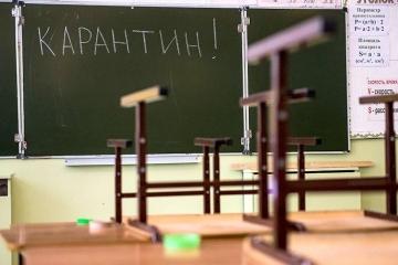 РФ Мәгариф министрлыгында мәктәпләрне карантинга ябу критерийлары турында сөйләделәр