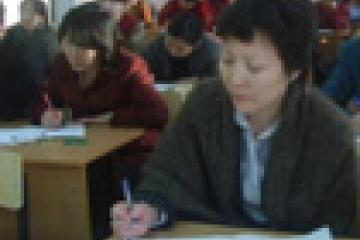 Татар теле укытучылары өчен семинар-практикум