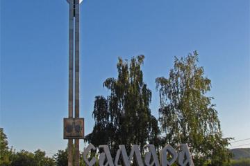 """""""Татар акценты - 2013"""" бәйгесе"""