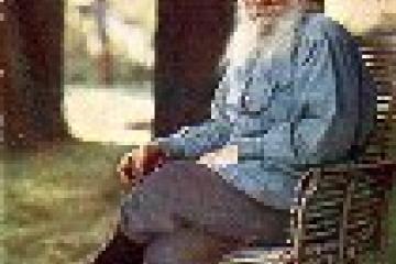 Л.Н. Толстой исемендәге республикакүләм фәнни-гамәли конференция