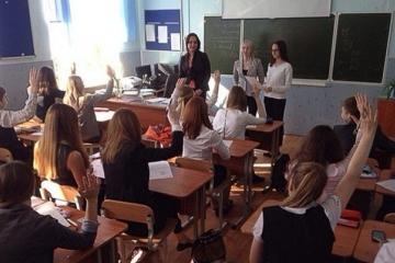 Татарстан укытучылары рус теле һәм математика буенча белемнәрен тикшерәчәк