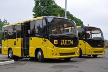 Казанда мәктәп автобуслары маршруты булдырырга ниятлиләр