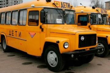 Татарстан 61 мәктәп автобусы сатып алырга җыена