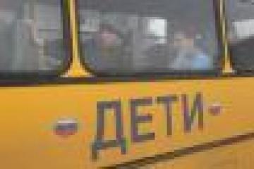 балалар микроавтобусы