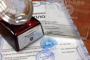 Тиздән иң яхшы татар сайтлары ачыкланачак - гаризалар тапшыру тәмамлана