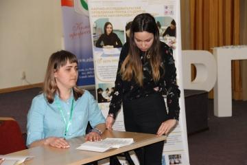 Казан федераль университетында форсайт-сессия үтте