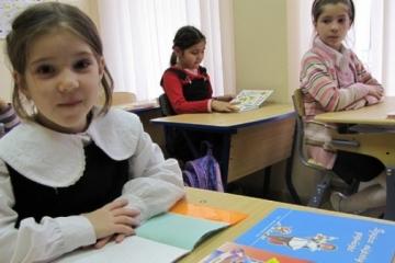 Чиләбенең тагын бер мәктәбендә татар теле дәресләре укытыла башлады