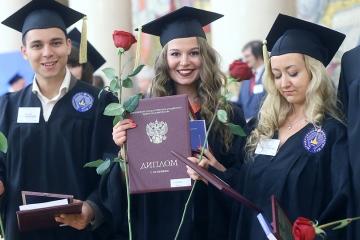 Россиядә югары уку йортларын тәмамлаучыларга электрон дипломнар тапшырачаклар