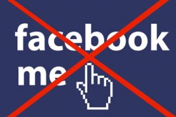 Америка педагогларына укучылары белән Facebook социаль челтәрендә дуслашуны тыйдылар