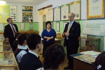 Ризаэддин Фәхреддин исемендәге XIII республика педагогик укулары