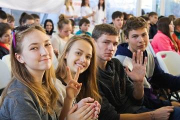 Бөтендөнья яшьләр һәм студентлар фестивале