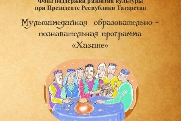 татар әкиятләре