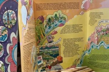 Балаларны Татарстан белән таныштыру өчен интерактив китап-панорама чыкты