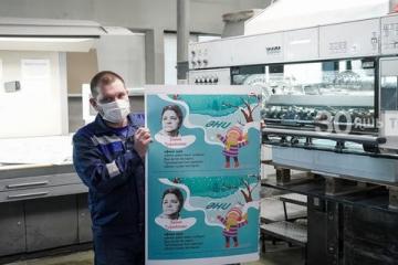 Татарстан китап нәшрияты балалар бакчалары өчен татар шагыйрьләре плакатларын чыгарды
