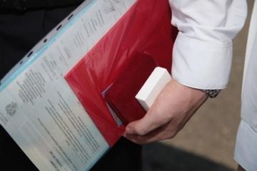 Урта һөнәри уку йортларын кызыл дипломга тәмамлаучылар вузга кергәндә өстәмә баллар алачак