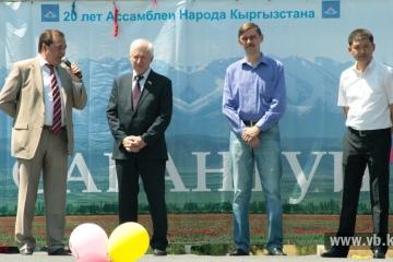 Кыргызстанда 30 меңнән артык татар яши