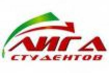 Татарстан студентларының чираттан тыш конгрессы булды