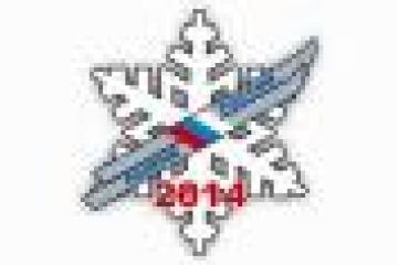 """""""Чаңгы юлы-2014"""". Дәвамы бар..."""