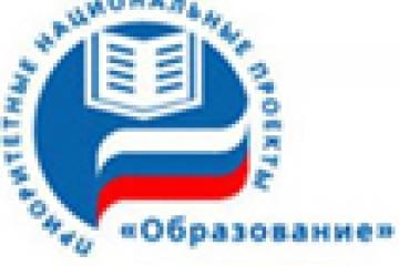 Татарстанның 8 уку оешмасы 30 миллион сум алды