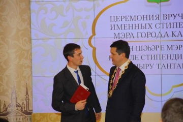 Казан мэрының исемле стипендиясен алу өчен заявкалар кабул ителә