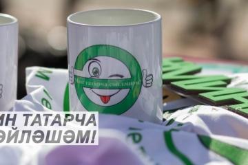 """Шәмәрдән лицеенда """"Мин татарча сөйләшәм!"""" акциясе башланып китте"""