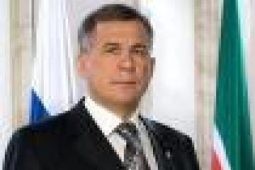 Татарстан Республикасы Президенты Р.Н.Миңнеханов
