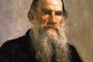 Лев Толстой хөрмәтенә мемориаль такта куелды