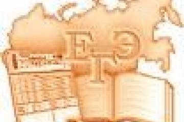 Чистайда чит телләрдән Бердәм дәүләт имтиханын уздыру буенча семинар-киңәшмә уза