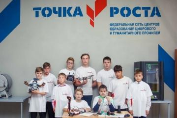 Татарстанда «Илкүләм проектлар: Татарстан 2020» фотобәйгесе башланды