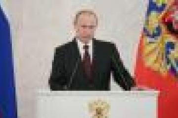 Владимир Путин балалар бакчаларын аларны башлангыч мәктәп сыйфатында да кулланыр