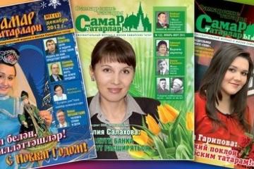 Татар ММЧ җитәкчеләренең Самарадагы укучылары белән очрашуы
