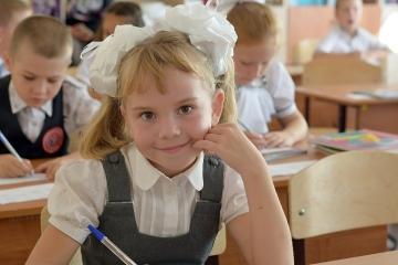 Татарстан мәктәпләрендә кышкы каникуллар озайтылырмы?