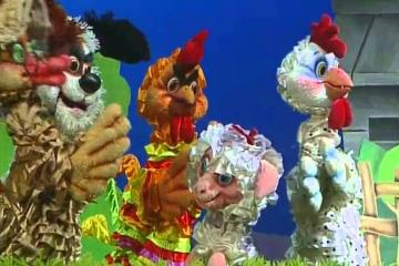 Сертотмас үрдәк - «Әкият» курчак театры