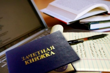 Россиядә 2021/2022 сессиясен онлайн-форматта үткәрергә рөхсәт иттеләр