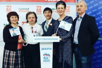 Шәмсетдинов Раил Рафаэль улы