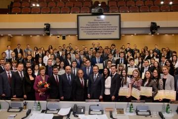 90 студент һәм аспирант ТРның махсус дәүләт стипендиясе лауреатлары булды
