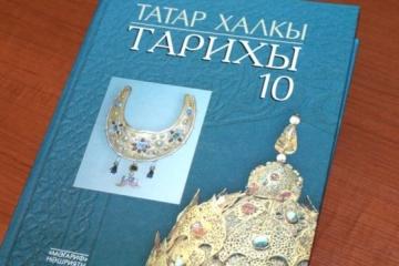 Татарстан тарихын укыту - мөһим мәсьәлә!