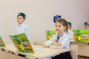 Яңа уку елында Чиләбе өлкәсендә теләге булган балаларга татар телен өйрәтәчәкләр